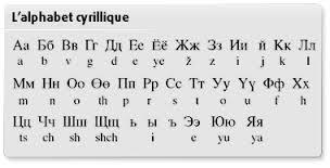 gyrillique.jpg