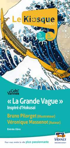 EXPO LA GRANDE VAGUE.jpg